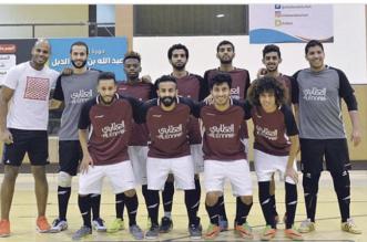 بالصور.. علي النمر من أفضل لاعب بدورة رمضانية إلى أفضل لاعب بخليجي 23 - المواطن