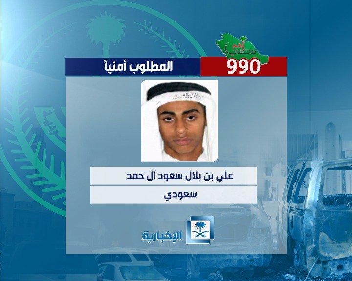 علي بن بلال سعود آل حمد