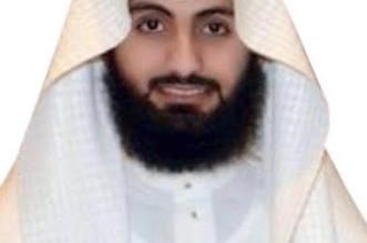 آل صوفان يحتفل بحصوله على الماجستير في تقنية الاستشعار - المواطن