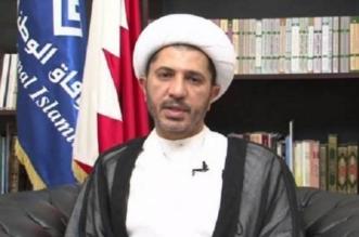 """محكمة بحرينية تؤيد سجن الأمين العام لجمعية """"الوفاق"""" 9 سنوات - المواطن"""
