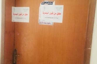 في النعيرية.. عمالة تستغل شقة سكنية كمستودع أغذية مخالف - المواطن