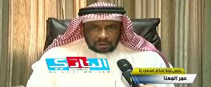 عمر-المهنا