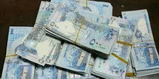 بعد مقاطعة العرب لها.. قطر تتلقى صدمة اقتصادية جديدة من بريطانيا
