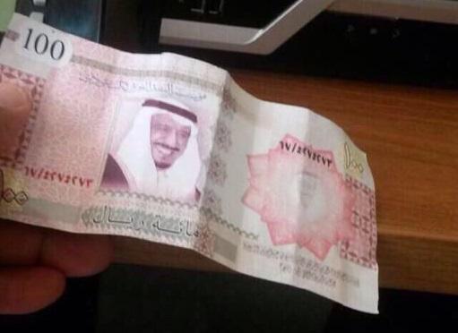 """""""المواطن"""" تكشف حقيقة عملة نقدية متداولة تحمل صورة الملك سلمان"""