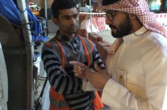 بعد مقطع النوم في العراء.. عمل الرياض يلزم شركة بمسكن مناسب للعمال - المواطن