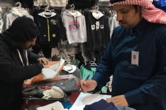 عمل الرياض جولات تأنيث المحال المحلات مخالفات التوطين 4