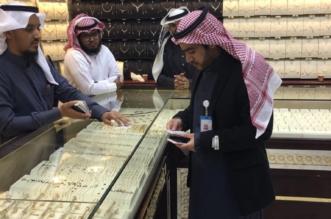 عمل الرياض جولات تأنيث المحال المحلات مخالفات التوطين 5