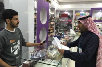 بعد 92 ألف جولة تفتيشية.. التزام 76 ألف منشأة بقرار التأنيث والتوطين - المواطن