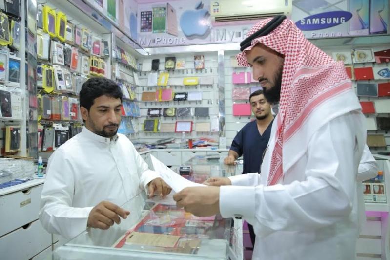 عمل الرياض