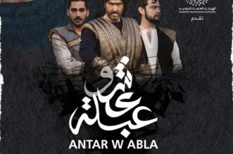 شاهد.. مسرح جامعة الأميرة نورة يستضيف أول عرض أوبرا في المملكة - المواطن