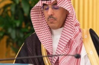 الوزير العواد: مساعي قطر لتأجيج الشارع السعودي عبر 23 ألف مغرّد فشلت - المواطن