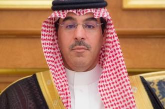 وزير الثقافة والإعلام يرعى حفل الوزارة بمناسبة اليوم الوطني للمملكة - المواطن
