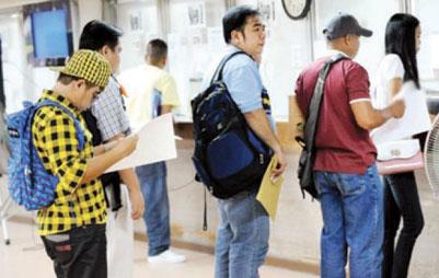 عودة استقدام العمالة الإندونيسية إلى المملكة الأربعاء المقبل