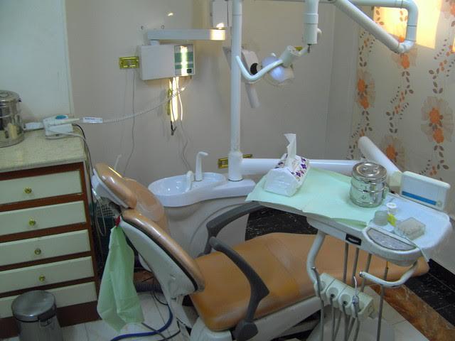 عيادة اسنان1