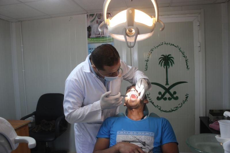 عيادة الأسنان التخصصية (3)