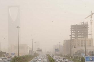 سبت ممطر على 5 مناطق.. والغبار يضرب الشرقية والرياض - المواطن