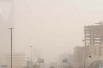 احذروا طقس الويك إند.. الأحوال الجوية غير المستقرة تضرب 7 مناطق - المواطن