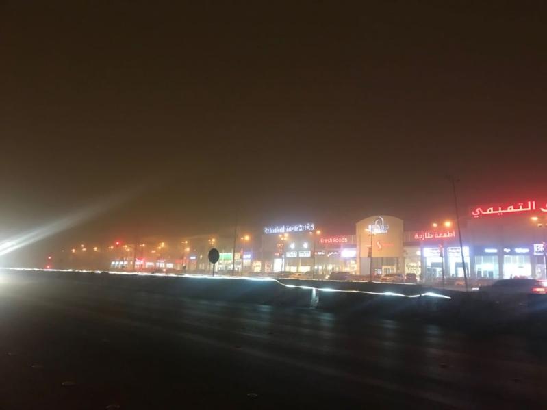 الإنذار المبكر يصدر 3 تنبيهات حول الطقس في الرياض