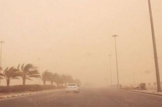 غبار المدينة
