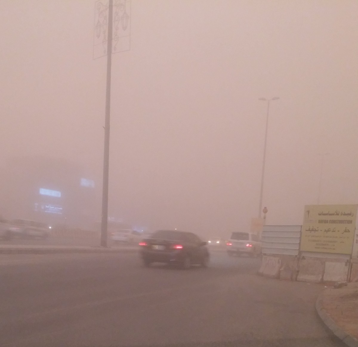 صحة #الرياض تعلن حالة الطوارئ بجميع مستشفياتها لمواجهة موجة الغبار - المواطن