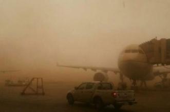 تأجيل إقلاع رحلات متجهة للرياض وتغيير مسارات أخرى بمطار المؤسس - المواطن