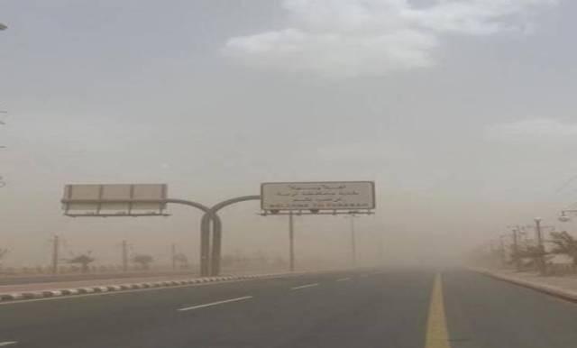 غبار-محافظة-تربة