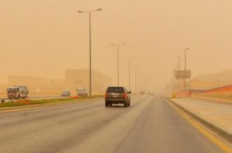 أجواء حارّة بالشرقية وغُبَار على الأجزاء الساحليّة بين الليث وجازان والطائف - المواطن