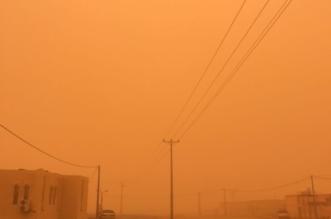 الأرصاد - غبار