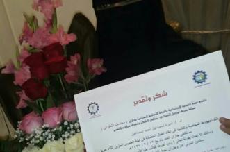 بالصورة.. تكريم الممرضة أميرة منقذة أطفال حضانة مستشفى #جازان - المواطن