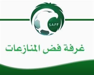 فض المنازعات تُغرم نادي العروبة بسبب الحارثي
