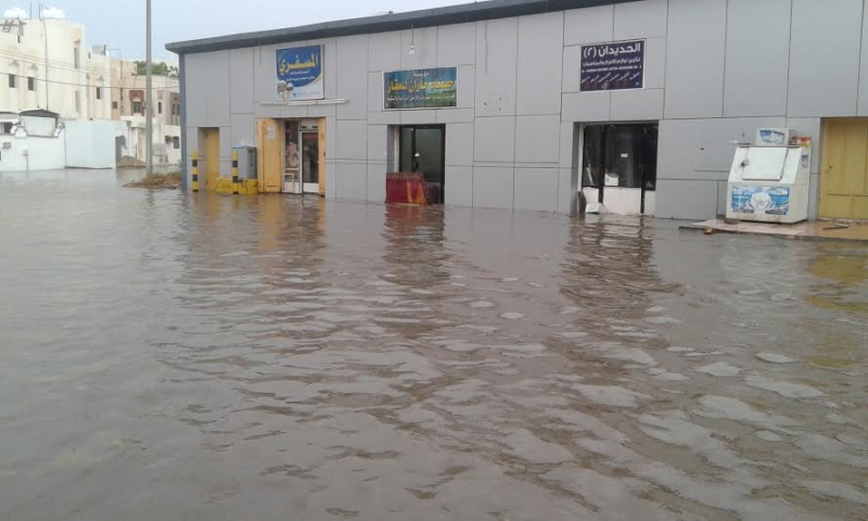 غرق شوارع جازان 11
