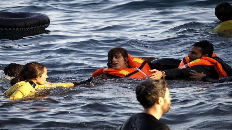 غرق - مهاجرين - اليونان