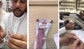بالفيديو.. خفايا وأسرار غش الذهب بأسواق الرياض .. انتبهوا !