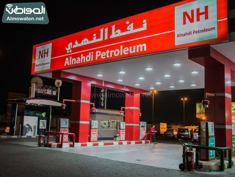 غش محطات البنزين بجدة (2)