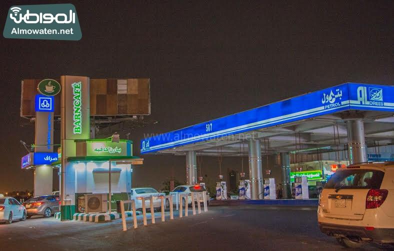غش محطات البنزين بجدة (6)