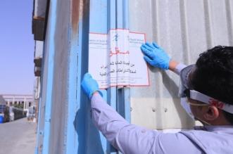 بالصور .. غلق مصنعين في الرياض بسبب مبيدات محظورة دوليًا وخطيرة - المواطن
