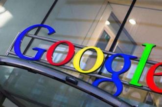 جوجل تطور ترجمة الكاميرا بتطبيق جديد - المواطن