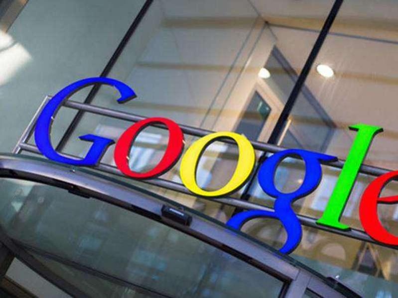 جوجل يوقف حسابات أصوات النظام الإيراني