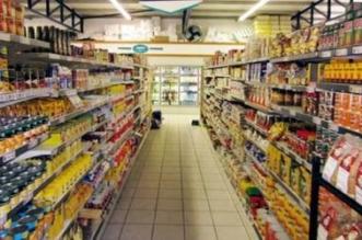 معرفة المستهلكين منخفضة: 50% لا يراجعون بيانات المنتج - المواطن