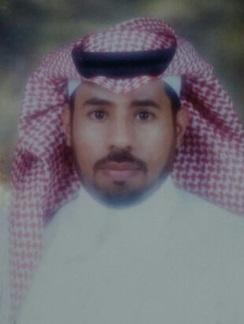 فؤاد محمد الجريذي