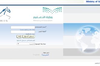 بالفيديو .. طريقة رفع تقاعد مبكر في نظام فارس الخدمة الذاتية - المواطن