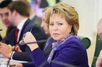 ماذا قالت متحدثة الاتحاد الروسي بعد لقاء رئيس مجلس الشورى؟ - المواطن