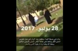 بالفيديو.. فتيات ينظفن حديقة عامة من مخلفات الزوار - المواطن