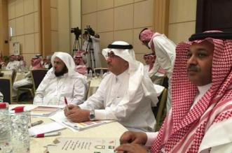 ورشة للتعريف ببرنامج العناية بالمساجد التاريخية في #الرياض - المواطن
