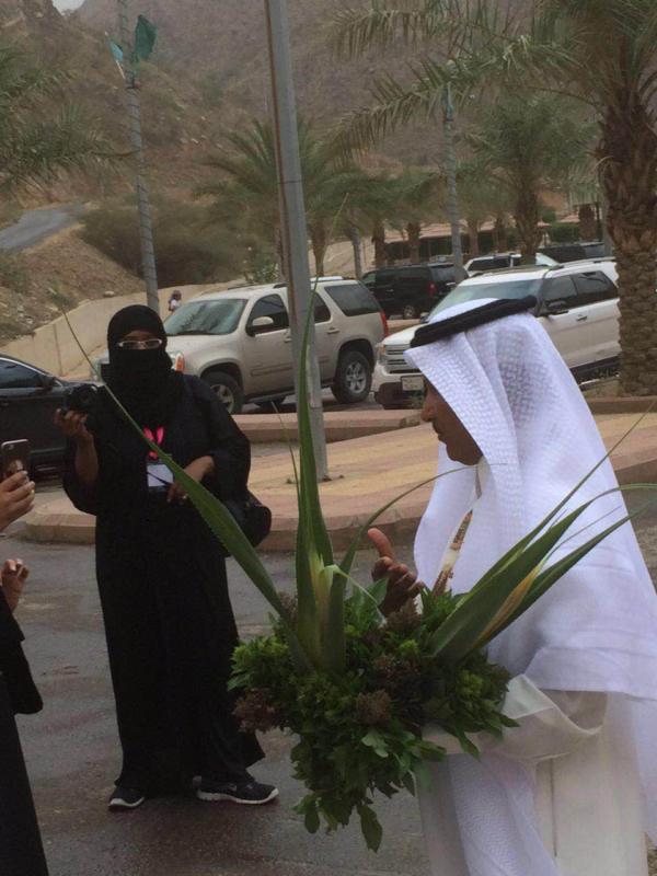فرع وزارة العمل بالرياض رحلة اليتيمات عيش السعودية3