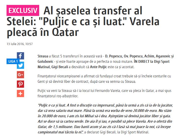 فرناندو فاريلا يقترب للتعاقد مع قطر