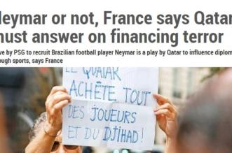 الحكومة الفرنسية تفضح نوايا قطر من وراء صفقة انتقال نيمار لباريس سان جيرمان - المواطن