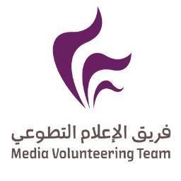 فريق الإعلام التطوعي1