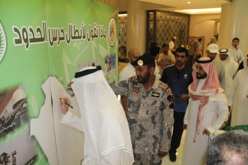 فريق حرس الحدود يحصد المراكز الرابع والخامس والثامن في ختام رالي جدة ٢٠١٦ 12