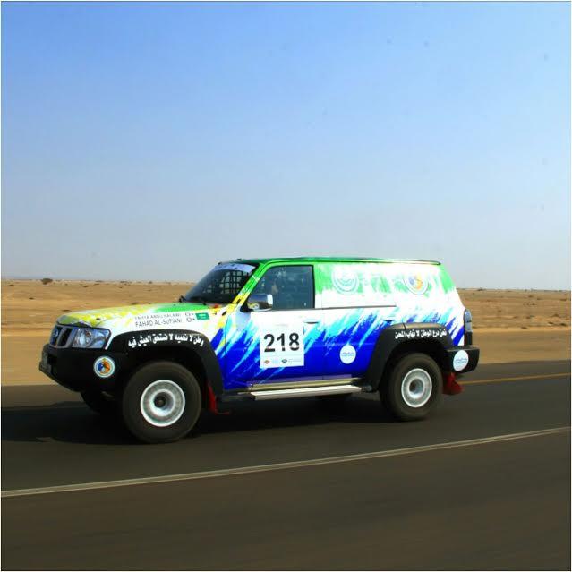فريق حرس الحدود يحصد المراكز الرابع والخامس والثامن في ختام رالي جدة ٢٠١٦ 16